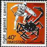 Pakistan 1979 Fight Against Cancer unmounted mint, SG 510*
