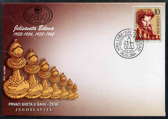 Yugoslavia 2001 Women World Chess Champions - Elisaveta Bykova 10d on illustrated unaddressed cover with special first day cancel, SG 3289