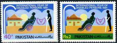 Pakistan 1981 International Year for Disabled Persons set of 2 unmounted mint, SG 574-75*