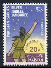 Pakistan 1973 Silver Jubilee Scout Jamboree unmounted mint, SG 360*