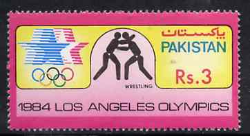 Pakistan 1984 Wrestling 3r from Los Angeles Olympic Games set unmounted mint, SG 649