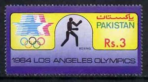 Pakistan 1984 Boxing 3r from Los Angeles Olympic Games set unmounted mint, SG 650