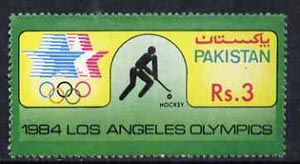 Pakistan 1984 Hockey 3r from Los Angeles Olympic Games set unmounted mint, SG 652