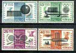 Pakistan 1962 Sports set of 4 unmounted mint, SG 159-62
