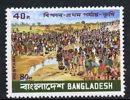 Bangladesh 1980 Mass Participation in Canal Digging unmounted mint, SG 154*