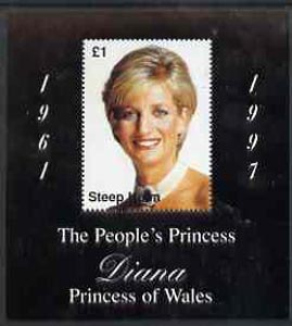 Steep Holm 1997 Diana, The People's Princess perf souvenir sheet #2 (�1 value Portrait with black frame) unmounted mint