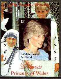 Easdale 1997 Diana, The People's Princess perf souvenir sheet #1 (�1 value Mother Teresa in background) unmounted mint