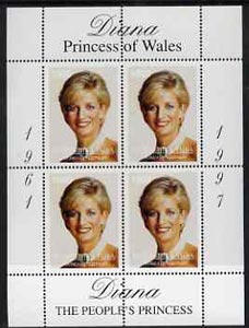 Touva 1997 Diana, The People's Princess perf sheetlet containing block of 4