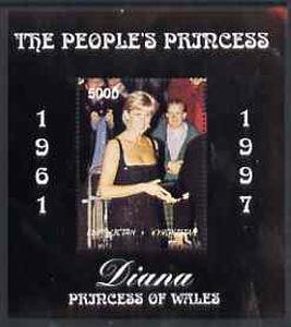 Kyrgyzstan 1997 Diana, The People's Princess perf souvenir sheet #2 (Portrait with black frame) unmounted mint
