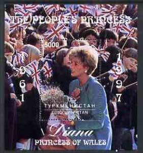 Turkmenistan 1997 Diana, The People's Princess perf souvenir sheet #1 (Amongst Crowd of Children) unmounted mint