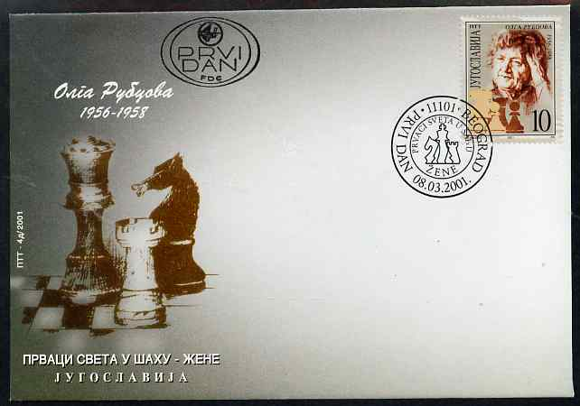 Yugoslavia 2001 Women World Chess Champions - Olga Rubtsova 10d on illustrated unaddressed cover with special first day cancel, SG 3290