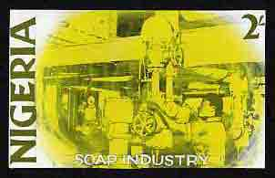 Nigeria - Original artwork probably intended for the 1961 definitive series - showing Soap Industry (2s value) by unknown artist in black ink with yellow wash,  8 x 5 mou...