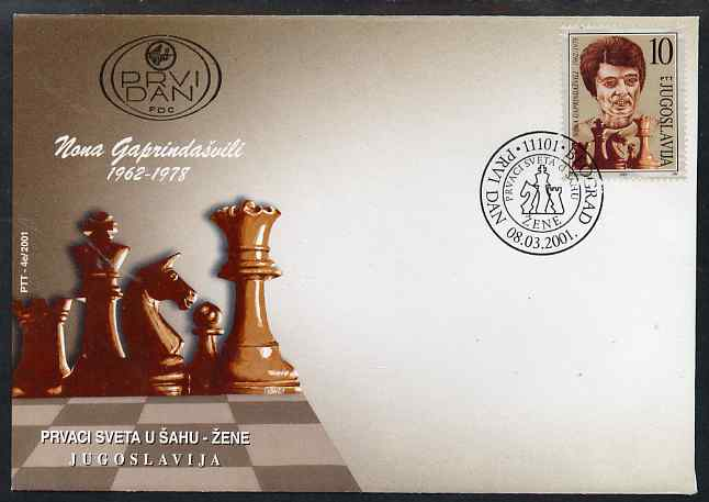 Yugoslavia 2001 Women World Chess Champions - Nona Gapridanshvili 10d on illustrated unaddressed cover with special first day cancel, SG 3291