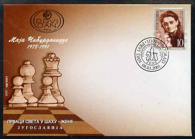 Yugoslavia 2001 Women World Chess Champions - Maja Chiburdanize 10d on illustrated unaddressed cover with special first day cancel, SG 3292