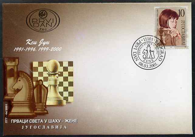 Yugoslavia 2001 Women World Chess Champions - Xie Jun 10d on illustrated unaddressed cover with special first day cancel, SG 3293