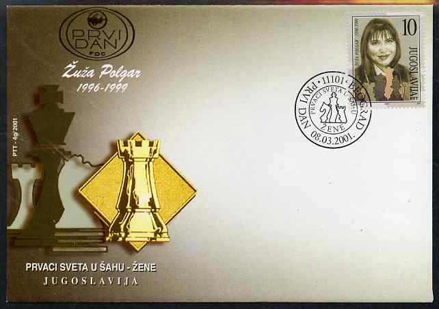 Yugoslavia 2001 Women World Chess Champions - Zcuzsa Polgar 10d on illustrated unaddressed cover with special first day cancel, SG 3294