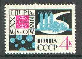 Russia 1965 Congress of Pure & Applied Chemistry, unmounted mint SG 3147, Mi 3079*