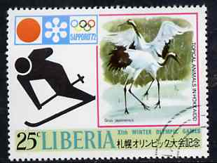 Liberia 1972 Cranes & Slalom Skiing 25c from Sapporo Olympic Games set fine cto used, SG 1095