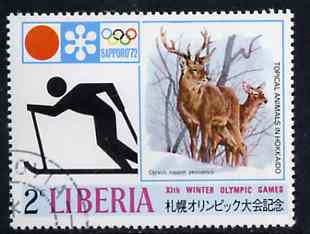 Liberia 1972 Cross-country Skiing & Sika Deer 2c from Sapporo Olympic Games set fine cto used, SG 1090