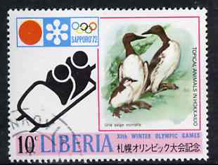 Liberia 1972 Guillemots & Bob-sleighing 10c from Sapporo Olympic Games set fine cto used, SG 1093
