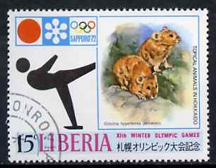 Liberia 1972 Figure Skating & Pike 15c from Sapporo Olympic Games set fine cto used, SG 1094