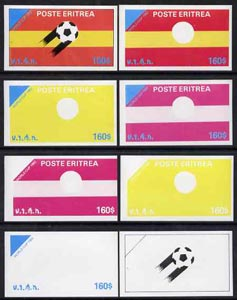 Eritrea 1982 Football World Cup imperf souvenir sheet ($160) set of 8 progressive colour proofs comprising the 4 individual colours, two 2-colour, a 3-colour and all 4-colour composites