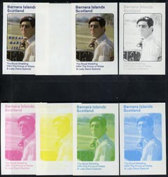Bernera 1982 Royal Baby opt on Royal Wedding souvenir sheet, the set of 8 imperf progressive colour proofs comprising single colours and various colour combinations incl ...