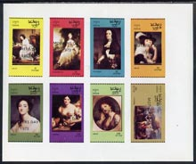 Oman 1972 Paintings of Women imperf set of 8 values (1b to 25b) (opt'd Mothers Day 1973) unmounted mint