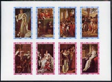 Oman 1976 Classical Paintings imperf set of 8 values (2b to 25b) unmounted mint