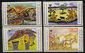 Bophuthatswana 1979 International Year of The Child (Paintings) set of 4 unmounted mint, SG 43-46*