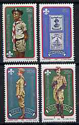 Bophuthatswana 1982 75th Anniversary of Scouting set of 4 unmounted mint, SG 84-87