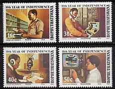 Bophuthatswana 1987 Tenth Anniversary of Independence set of 4 unmounted mint, SG 195-98*