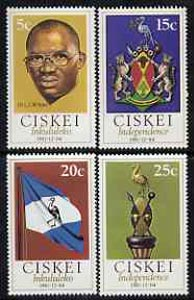 Ciskei 1981 Independence set of 4 unmounted mint, SG 1-4
