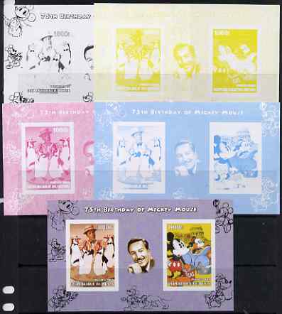 Benin 2004 75th Birthday of Mickey Mouse - Penguins from Mary Poppins & Mickey in Oil Crisis sheetlet containing 2 values plus  the set of 5 imperf progressive proofs comprising the 4 individual colours plus all 4-colour composite, unmounted mint