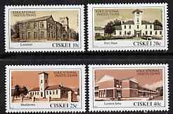 Ciskei 1983 Educational Institutions set of 4 unmounted mint, SG 43-46*