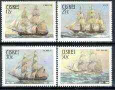 Ciskei 1985 Sail Troopships set of 4 unmounted mint, SG 81-84*
