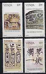 Venda 1983 History of Writing #2 set of 4 unmounted mint, SG 75-78*