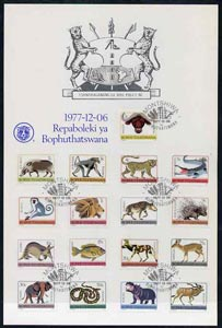 Bophuthatswana 1977 Animal Definitives set of 17 complete on illustrated Official card with first day cancel, SG 5-20