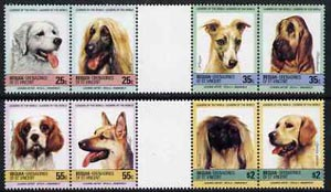 St Vincent - Bequia 1985 Dogs (Leaders of the World) set of 8 in se-tenant gutter pairs (folded through gutters) from uncut archive proof sheets unmounted mint