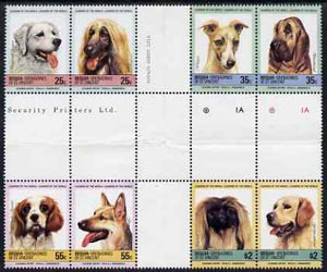 St Vincent - Bequia 1985 Dogs (Leaders of the World) set of 8 in se-tenant cross-gutter block (folded through gutters) from uncut archive proof sheets, some split perfs & wrinkles but a rare archive item unmounted mint