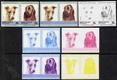 St Vincent - Bequia 1985 Dogs (Leaders of the World) 35c (Bloodhound & Whippet) set of 7 imperf se-tenant progressive proof pairs comprising the 4 individual colours, plus 2, 3 and all 4-colour composites unmounted mint