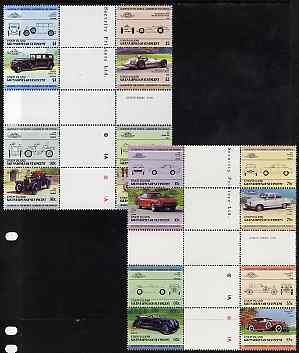 St Vincent - Union Island 1985 Cars #3 (Leaders of the World) set of 16 in se-tenant cross-gutter block (folded through gutters or perfs) from uncut archive proof sheets, some split perfs & wrinkles but a rare archive item unmounted mint