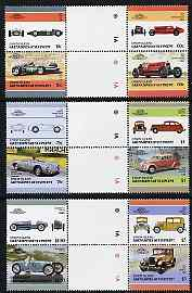 St Vincent - Union Island 1986 Cars #4 (Leaders of the World) set of 12 in se-tenant gutter pairs (folded through gutters or perfs) from uncut archive proof sheets unmounted mint