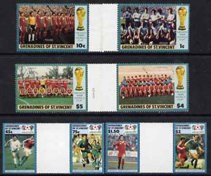 St Vincent - Grenadines 1986 World Cup Football set of 8 (SG 468-75) in se-tenant gutter pairs (folded through gutters or perfs) from uncut archive proof sheets unmounted mint
