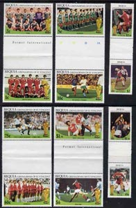 St Vincent - Bequia 1986 World Cup Football set of 12 in se-tenant gutter pairs (folded through gutters or perfs) from uncut archive proof sheet unmounted mint