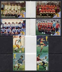 St Vincent - Union Island 1986 World Cup Football set of 8 in se-tenant gutter pairs (folded through gutters or perfs) from uncut archive proof sheets unmounted mint