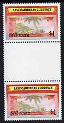 St Vincent 1987 East Caribbean Currency $1 value in unfolded gutter pair from uncut (Format) archive proof sheet, unmounted mint as SG 1111