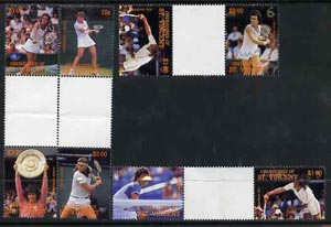 St Vincent - Grenadines 1988 International Tennis Players set of 8 in se-tenant gutter pairs (folded through gutters) from uncut archive proof sheets unmounted mint (SG 582-89)