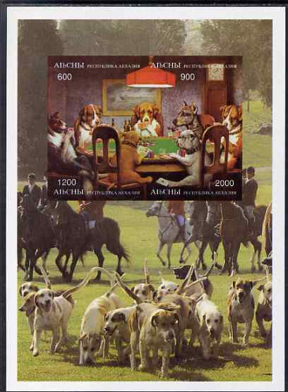 Abkhazia 1996 Aces High (Dog characters playing cards) imperf sheetlet containing complete set of 4 values unmounted mint