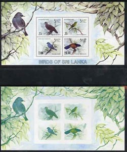 Sri Lanka 1983 Birds - 2nd series m/sheet containing 4 vals, imperf proof in yellow & blue only (ex archives) plus issued m/s (SG MS 831) unmounted mint